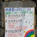 image 2011suinohi_001-jpg