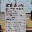 image 2012suinohi_001-jpg